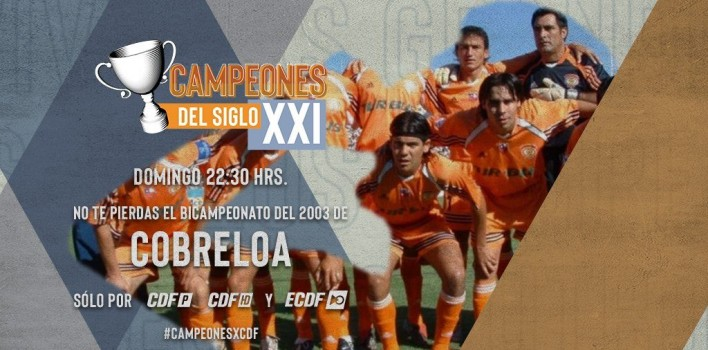 Documental Cobreloa Campeon Siglo XXI #CDF